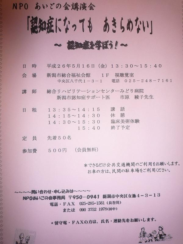 P1170794.jpg