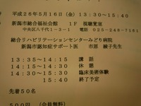 P1180218.jpg